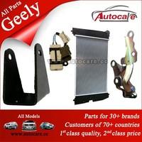 Geely GC3 MK CK EMGRAND EC7 EC8 PANDA parts