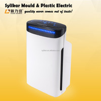 Filter Pm2.5 Harmful Substance Electrostatic Used Portable Oxygen Concentrators For Sale