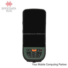 Manufacturer Customization portable new parking system uhf rfid reader