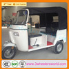 China Supplier Electric Passenger Tricycle bajaj cng auto rickshaw