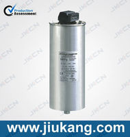 Electronic Type BGMJ 25 kvar capacitor,250v power capacitor for energy saver in CHINA