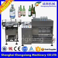High speed drum-type automatic industrial ultrasonic cleaner,glass bottle washing machine