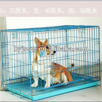 Metal Kennel For Dog