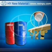 liquid two component polyurethane resin