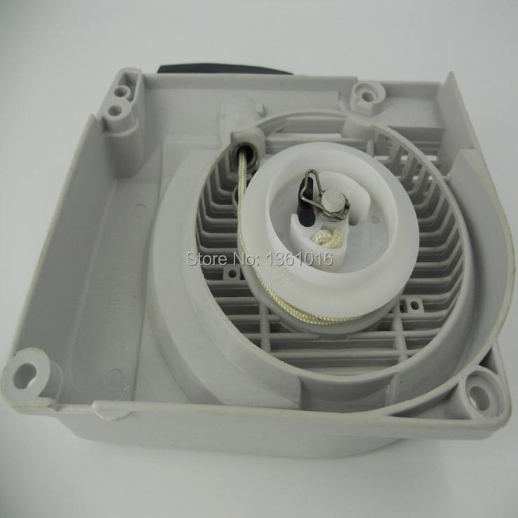 Bo tier du ventilateur avec lanceur 1127 080 2103 pour for Rafraichir piece avec ventilateur