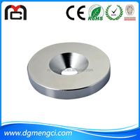 Super N52 permanent neodymium magnet price magnet with screw hole