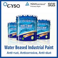 Water based windshield coating