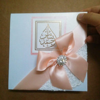 Wedding card Customization-High Quality Invitation Cards EA001