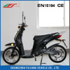 350W mini electric scooter street legal with EEC