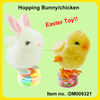 Most Popular Wind Up Animal Hopping Bunny/Rabbitl Toy Candy Easter Candy