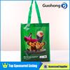 Bright Color Non-Woven Shopping Bag/Laminated Shopping Bag