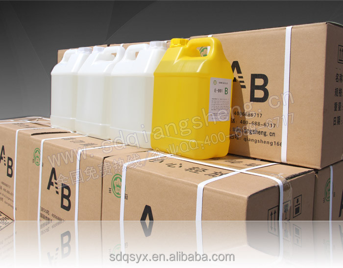AB glue for crystal album frames and covers
