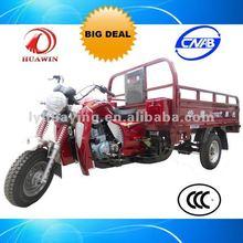 HY175ZH-ZHY2 3 wheel trike 175cc