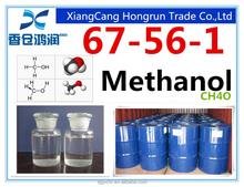 2015 Good price high quality methyl alcohol (CAS:67-56-1)
