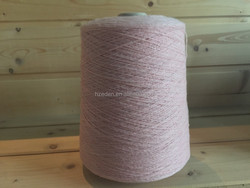 thick dyed 100% acrylic yarn