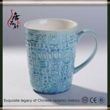 plain white ceramic mug and cup