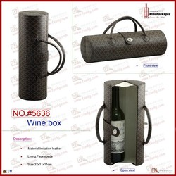 China manufacturer customized one bottle leather wine carrier
