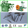High Quality Best Service Automatic Washer Head Roofing Nail Making Machine (factory Price)
