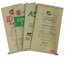 High quality and low price BOPP laminate film for cookie/Biscuit packaging foil from YIXINH