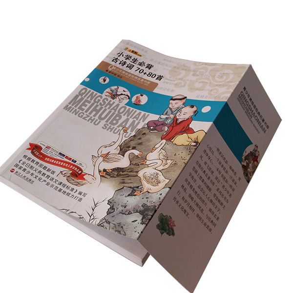 printing book laminated