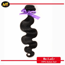 Premium quality human hair sew in weave, 100% virgin brazilian pussy with hair for men