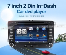 7'' touch screen car dvd player/car stereo radio with win ce system /bluetooth gps swc rear camera input aux in