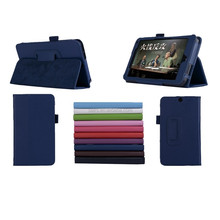 smart PU leather case flip cover for HP Stream 7