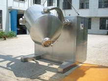 SBH series three dimensions mixer for powder