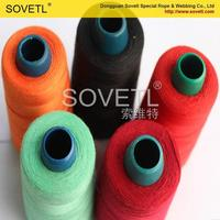 Professional hot sell polyester dacron sewing thread