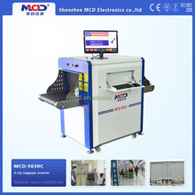 Security inspection machine MCD-5030C X-ray luggage/baggage scanner safety equipment