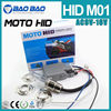 New classical best motorcycle h4 hid kit