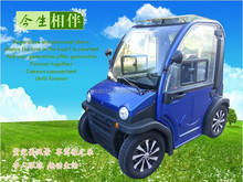 2015 new electric car vehicle for old people
