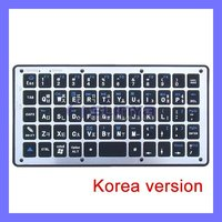 Smallest Size Mini Wireless Bluetooth Keyboard for iPad mini