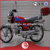 SX70-1 Chinese 100CC Motorbikes For Sale