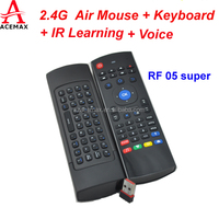 2.4G android tv air mouse air remote wireless keyboard MX3