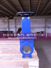 DIN Non Rising Stem Knife Gate Valve
