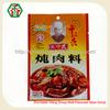 Hot china products wholesale beef seasoning powder manufacturer