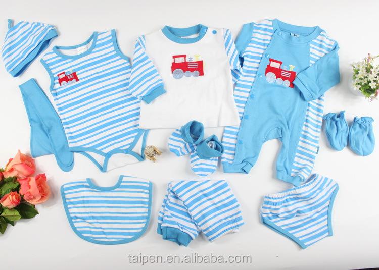 Дешевая Одежда Для Малышей Доставка