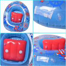 PVC inflatable cute design double outdoor kids inflatable sofa
