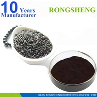 High Quality Natural Black Rice Extract Supplement