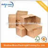 High quality custom corrugated wholesale shipping boxes