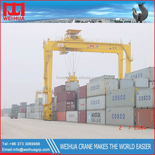 2015 Weihua New Design High Efficiency Container Crane Cost