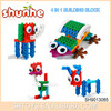 /product-gs/32-pcs-intellignet-variety-cheap-plastic-toy-building-block-developing-creativity-and-imagination-self-assemble-toys-60126065177.html