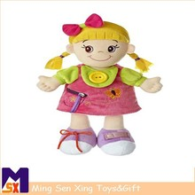 Hot sale cartoon plush doll toys pretty american girl doll