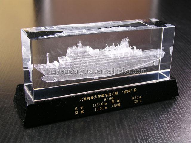 3d laser engrave crystal boat gift