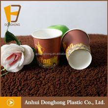 7OZ Single wall paper coffee cups
