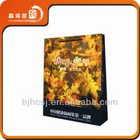 wholesale luxury custom printing gift paper bag