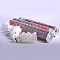 2015 New Product Best Brand Badminton Shuttlecock For International Tournament
