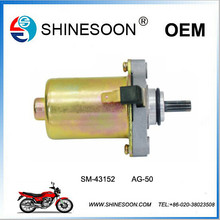 wholesale DC 12V electrical motor for motorcycle and bike