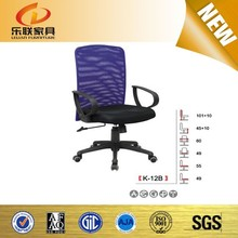 China furniture modern leisure design mesh swivel chair with footrest K-12B
